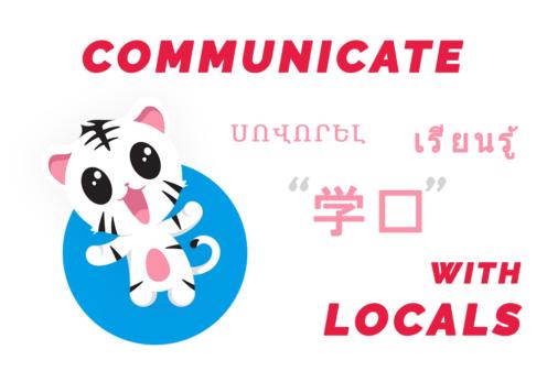 Conversation Exchange To Communicate With Locals