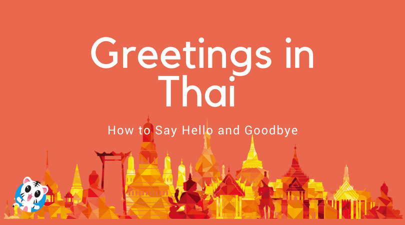 Greetings in thai how to say hello and goodbye bilingua greetings in thai how to say hello and goodbye m4hsunfo